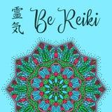 神圣的几何 做的能源强制日本ki寿命意味rei reiki符号二普遍性措辞字 词Reiki由两个日本词做成 库存图片