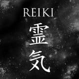 神圣的几何 做的能源强制日本ki寿命意味rei reiki符号二普遍性措辞字 词Reiki由两个日本词, Rei手段`普遍` - Ki手段`生活力量en做成 库存图片