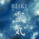 神圣的几何 做的能源强制日本ki寿命意味rei reiki符号二普遍性措辞字 词Reiki由两个日本词, Rei手段`普遍` - Ki手段`生活力量en做成 库存照片