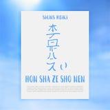 神圣的几何 做的能源强制日本ki寿命意味rei reiki符号二普遍性措辞字 库存照片