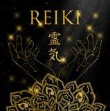 神圣的几何 做的能源强制日本ki寿命意味rei reiki符号二普遍性措辞字 图库摄影