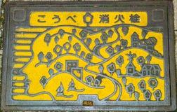 神户,兵库县,近畿地方,日本- 2016年11月20日- Fi 库存照片