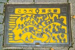 神户,兵库县,近畿地方,日本- 2016年11月20日- Fi 免版税库存照片