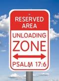 神的标志,卸载区域 免版税库存图片