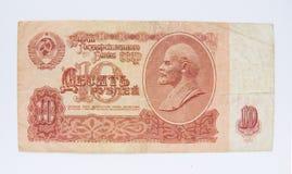 票据老苏联 免版税库存图片