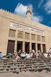 祷告在迪拜的全部清真寺 免版税库存图片
