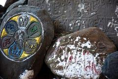 祷告岩石 免版税库存图片