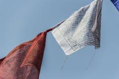 祷告旗子在Boudhanath,加德满都,尼泊尔 免版税库存图片