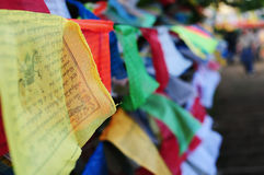 祷告旗子 免版税图库摄影