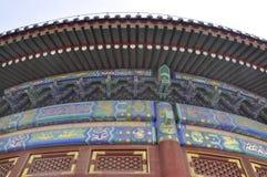 祷告的霍尔关于从天坛的好收获细节在北京 库存图片