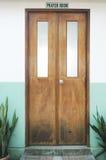祷告空间门 库存图片