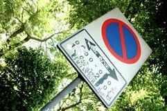 禁止停车交通标志岗位在泰国 免版税库存照片