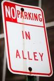 禁止停车标志 库存图片