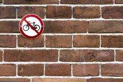 禁止停车自行车 免版税库存照片