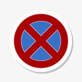 禁止停车贴纸 库存图片