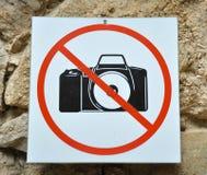 禁止拍摄 免版税库存照片