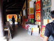 禁止的宫殿,世界文化遗产在颜色市越南 库存照片