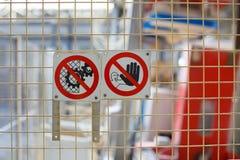 禁止的标志在生产的 免版税图库摄影