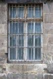 禁止的视窗 免版税图库摄影