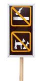 禁烟的标志和在这个区域的没有狗 库存照片