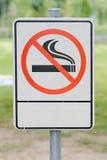 禁烟的标签 库存图片