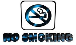 禁烟 库存照片
