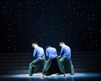 禅宗现代舞蹈的扫视后面耕种 图库摄影