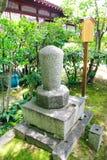 禅宗石头雕刻 免版税库存图片