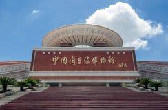 福建台湾亲属关系博物馆 库存照片