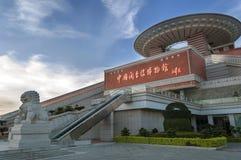 福建台湾亲属关系博物馆 免版税库存图片