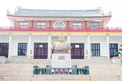福建,中国- 2015年12月31日:郑成功纪念堂 免版税库存照片