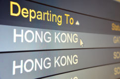 离去的飞行香港 库存图片