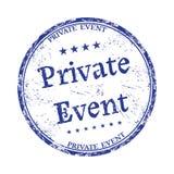 私有事件不加考虑表赞同的人 库存例证