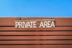 私有区域 免版税库存照片