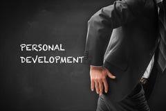 私有的发展 免版税库存图片