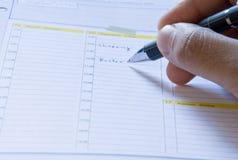 私有的日程表 免版税图库摄影
