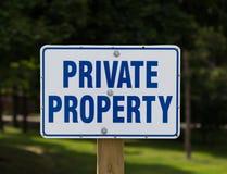 私有财产标志 库存照片