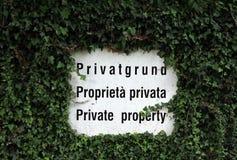 私有财产 库存照片