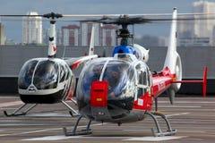 私有SA341B瞪羚啊 在番红花机场的1个RA-05703 免版税库存照片