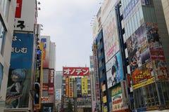 秋叶原东京,日本 图库摄影