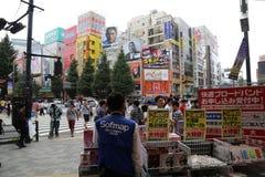 秋叶原东京,日本 免版税图库摄影