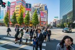 秋叶原电镇在东京 免版税库存图片