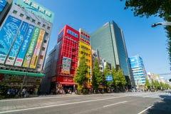 秋叶原电镇在东京 免版税图库摄影