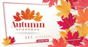 秋天季节性折扣卡片和传染媒介网横幅 免版税图库摄影