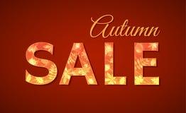 秋天季节的销售标志 免版税图库摄影