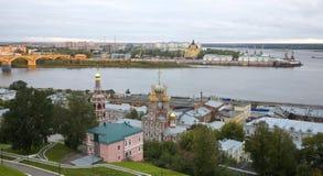 秋天日出在Nizhny Novgorod 库存照片