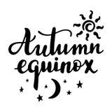 秋天昼夜平分点-手写的字法行情 库存例证