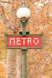 秋天的美丽的巴黎 库存照片