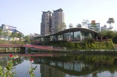 秋天红色谷公园台中台湾 免版税库存照片