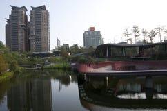 秋天红色谷公园台中台湾 免版税库存图片